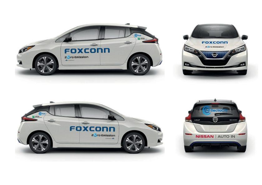 FOXCONN NISSAN LEAF 2018