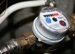 smart watermeter