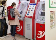 Seven Bank NEC ATM
